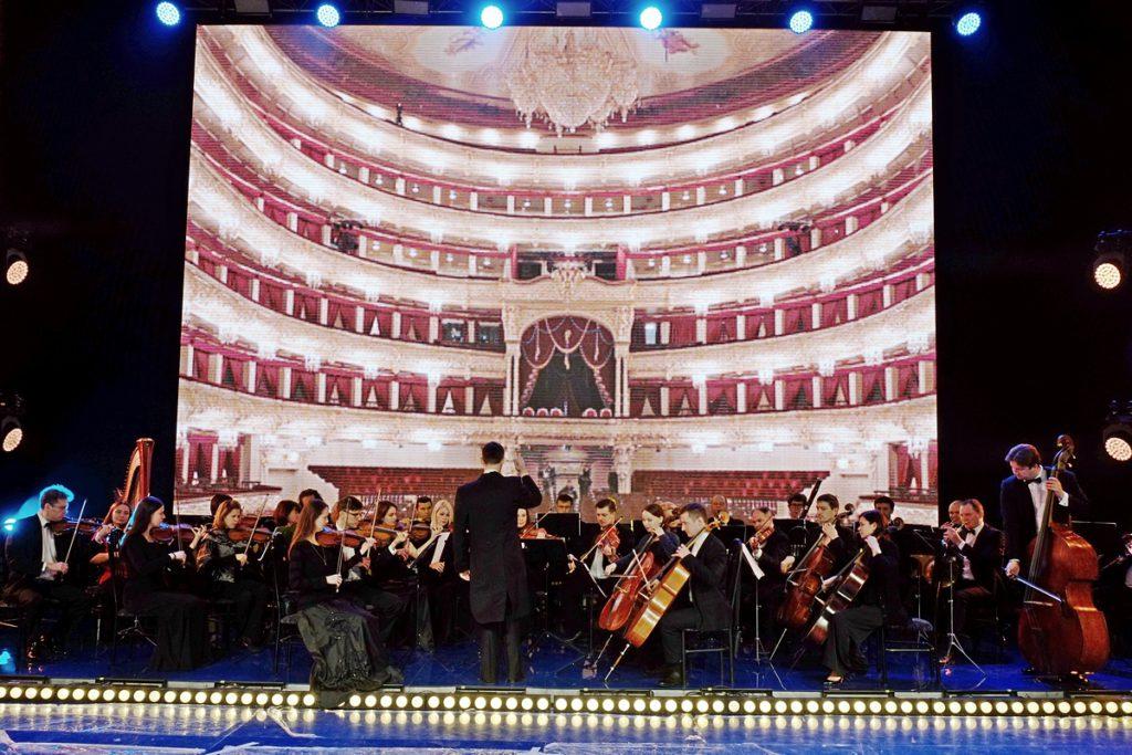 Симфонический оркестр «Модерн»